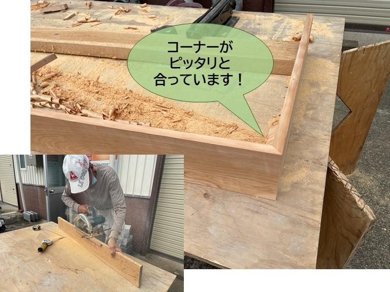貝塚市で使用する幕板の加工