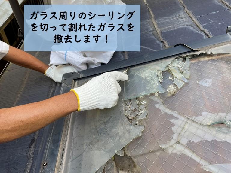 貝塚市のガラス周りのシーリングを切ってガラスを撤去します