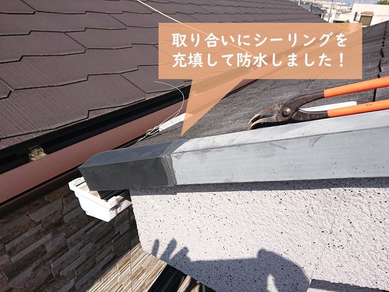 貝塚市のケラバ水切り修理完了