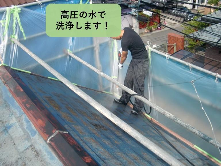 貝塚市のスレート屋根の洗浄