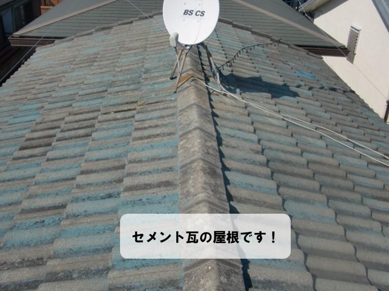 貝塚市のセメント瓦の屋根