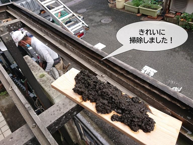 貝塚市のテラスの雨樋をきれいに掃除