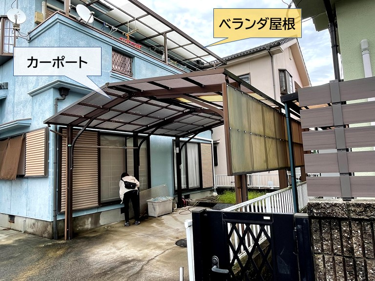 貝塚市のテラス屋根とカーポートのご相談