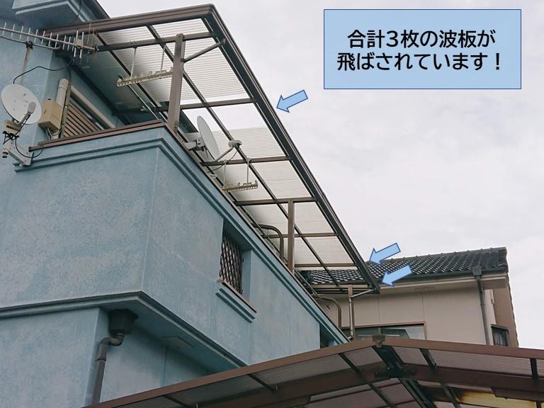 貝塚市のテラス屋根のご相談