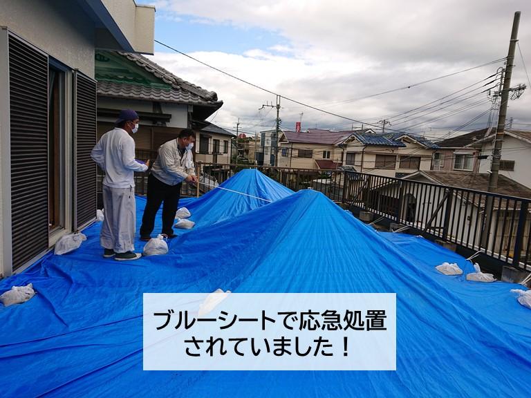 貝塚市のバルコニーのシート防水が傷んで雨漏りが発生しました!