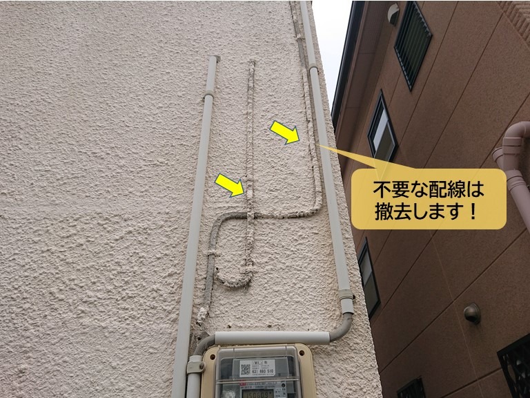 貝塚市の不要な配線は撤去します