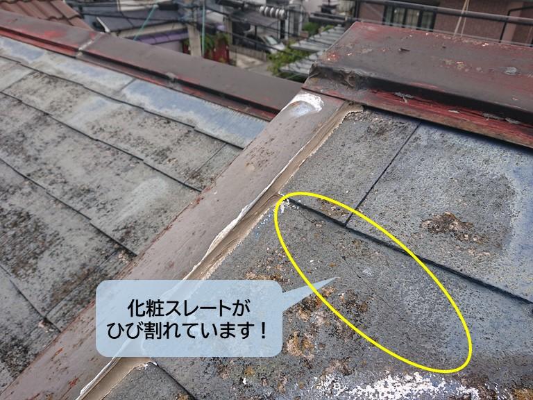 貝塚市の化粧スレートがひび割れています