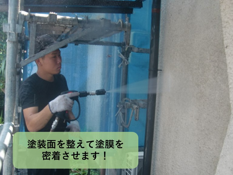貝塚市の外壁の洗浄