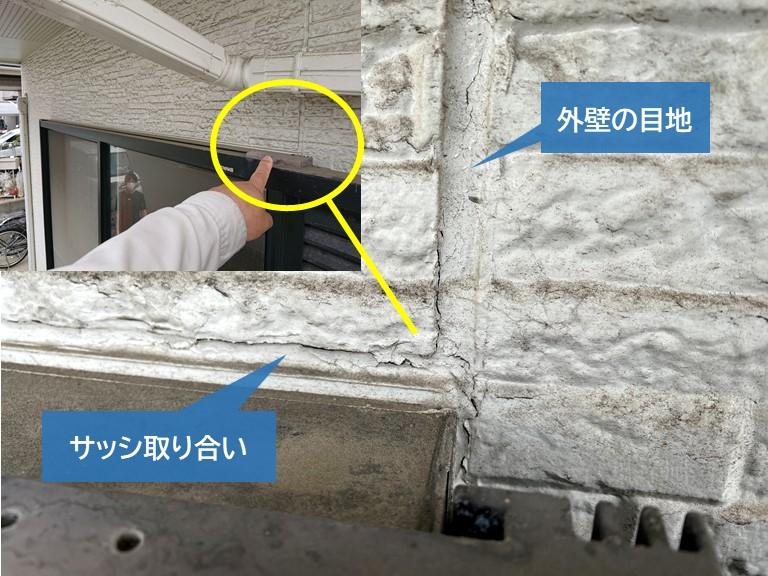 貝塚市の外壁の目地とサッシ取り合いのシーリングが割れています