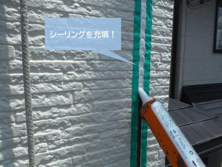 貝塚市の外壁の目地にシーリングを充填