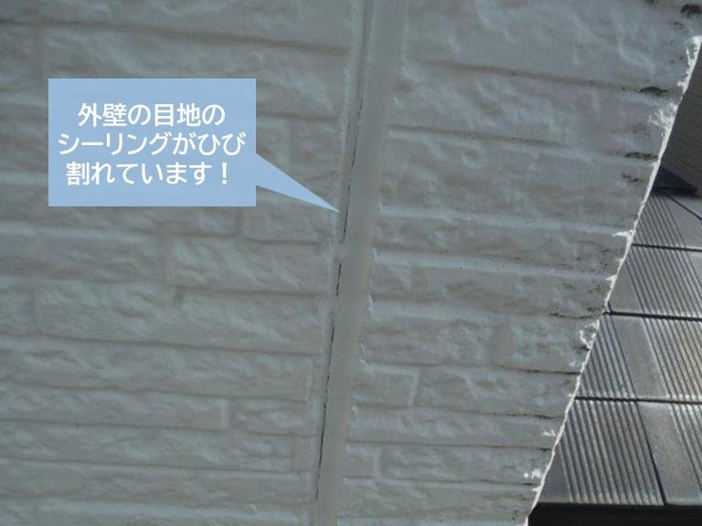 貝塚市の雨漏り修理で外壁の目地のシーリングを打ち替え