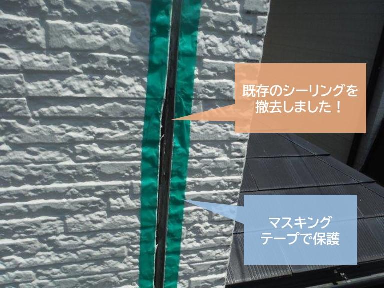 貝塚市の外壁の目地のシーリングを撤去