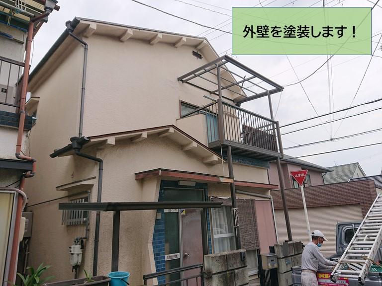 貝塚市の外壁を塗装します