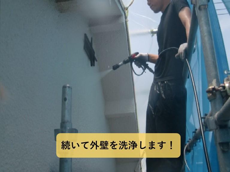貝塚市の外壁を洗浄します