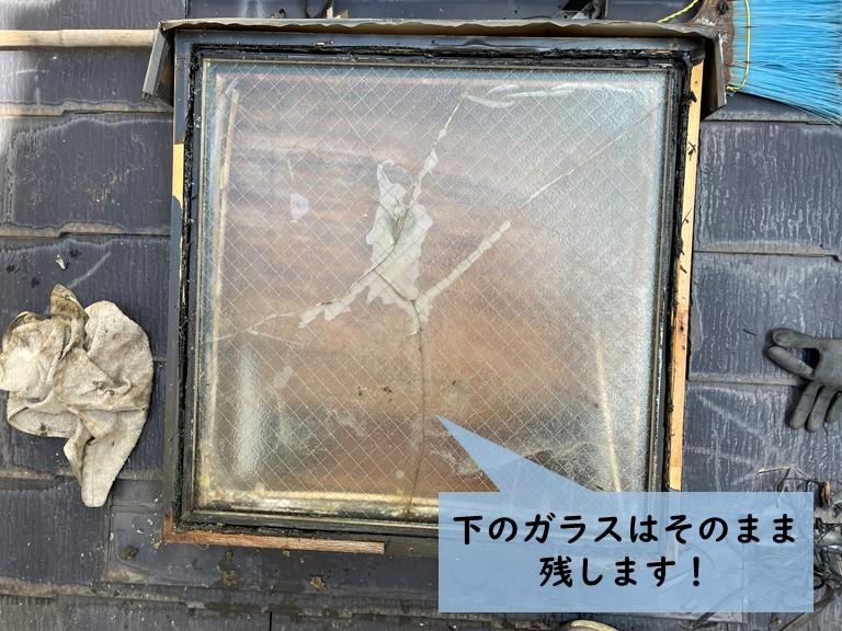 貝塚市の天窓の下のガラスはそのまま残します