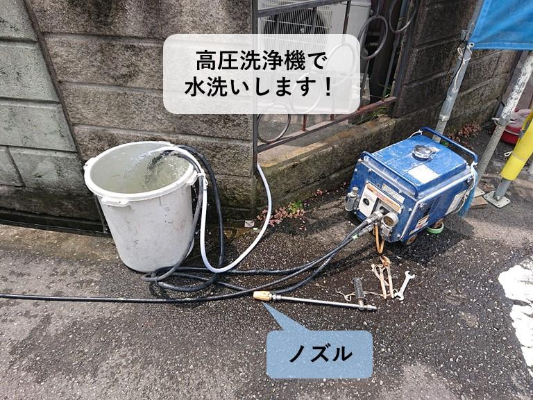 貝塚市の屋根と外壁を高圧洗浄機で洗浄
