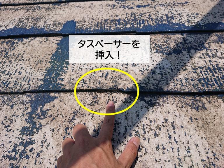 貝塚市の屋根にタスペーサーを挿入
