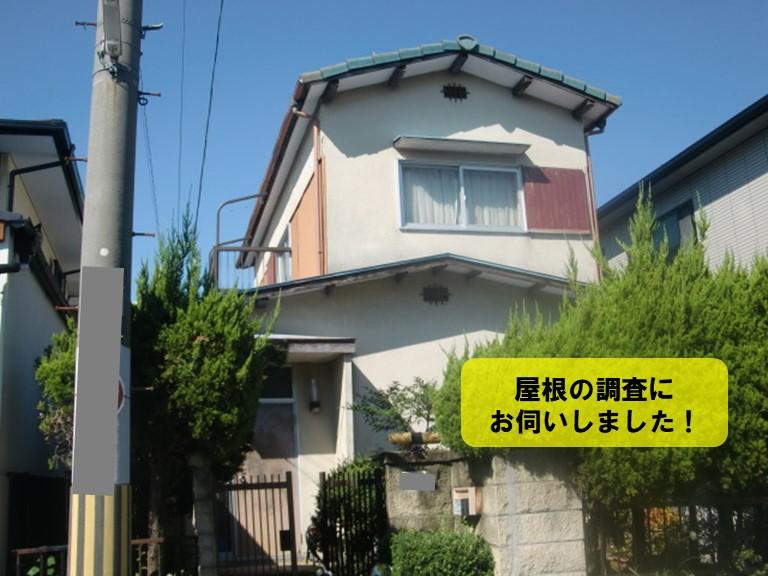 貝塚市の屋根の現地調査