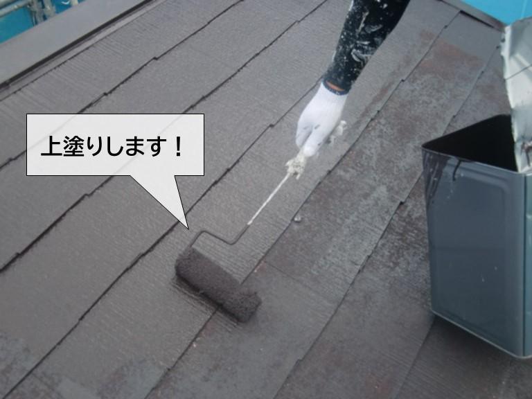貝塚市の屋根を上塗りします