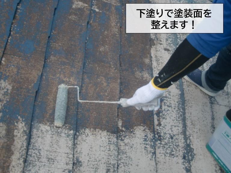 貝塚市の屋根を下塗りします