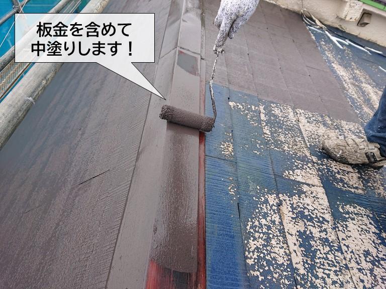 貝塚市の屋根を中塗りします