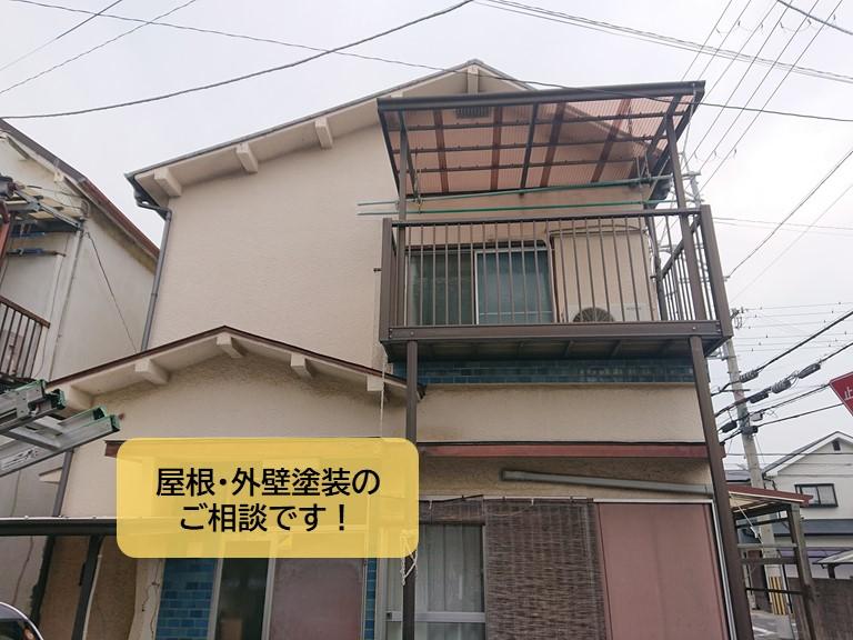 貝塚市の屋根・外壁塗装のご相談