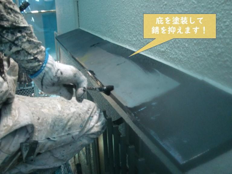 貝塚市の庇を塗装して錆を抑えます