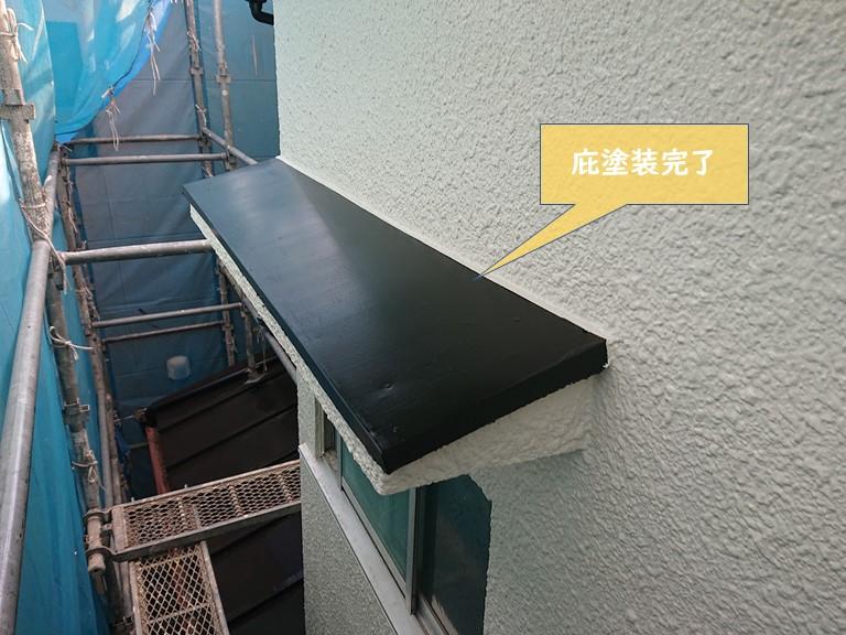 貝塚市の庇塗装完了