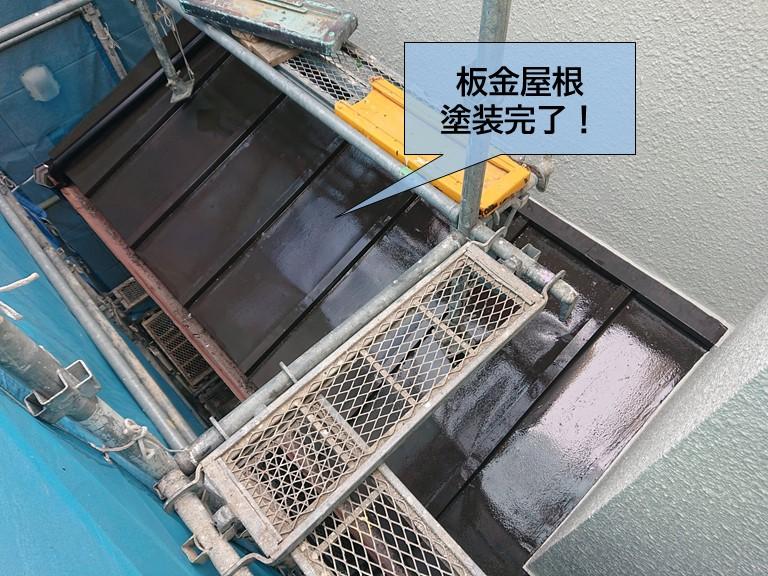 貝塚市の板金屋根の塗装完了