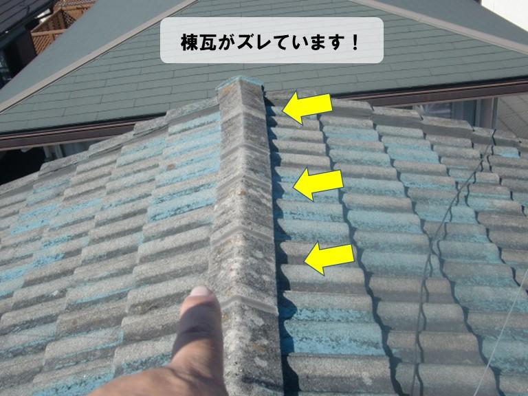 貝塚市で台風後のセメント瓦の屋根の無料点検を実施!