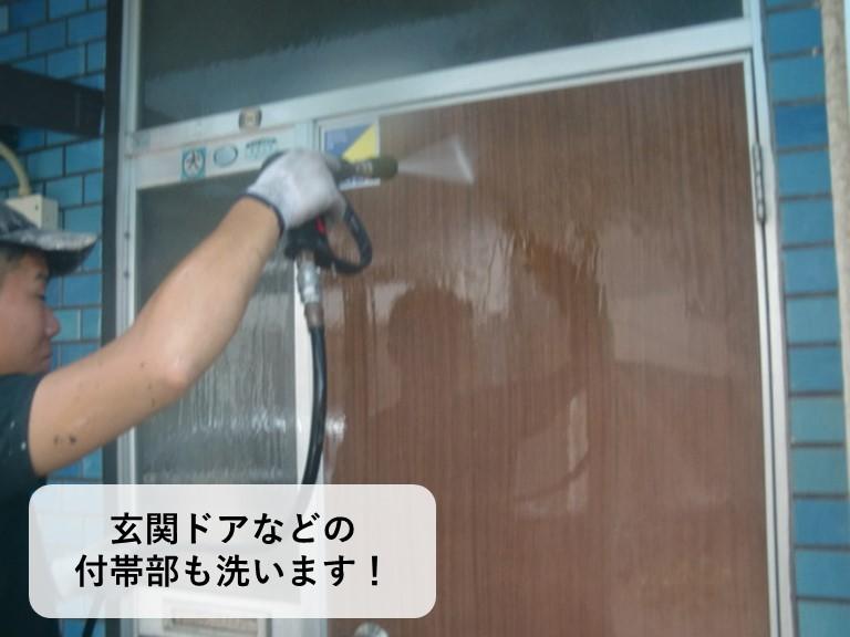 貝塚市の玄関ドアなどの付帯部も洗い