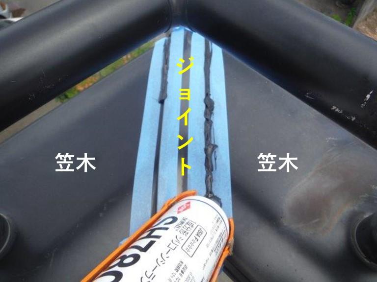貝塚市の笠木の継ぎ目を防水