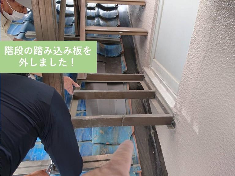貝塚市の階段の踏み込み板を外しました