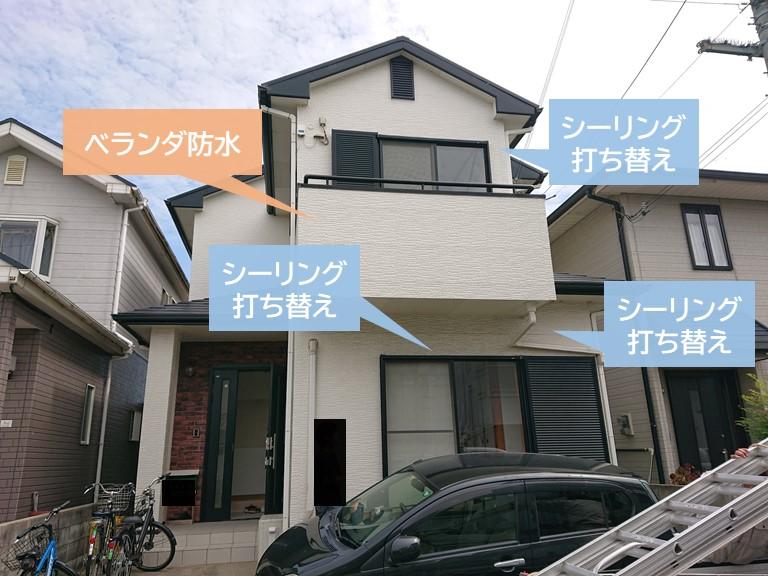 貝塚市M様邸の雨漏り修理のご提案内容