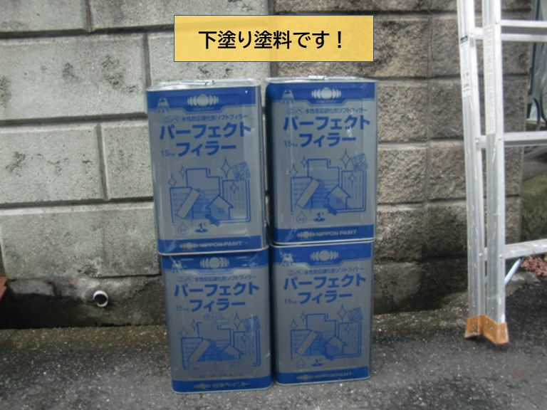 貝塚市Y様邸で使用する外壁の下塗り塗料