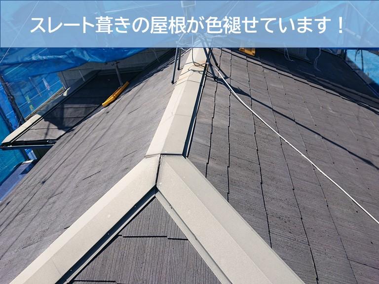 高石市の築19年の住宅の屋根と外壁を塗装することになりました!