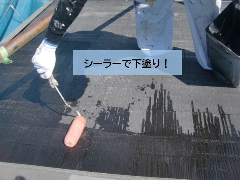 高石市の屋根をシーラーで下塗りします