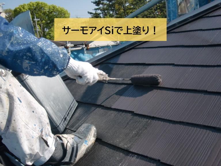高石市の屋根を上塗り