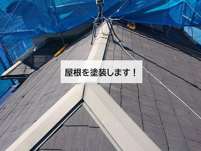 高石市の屋根を塗装します