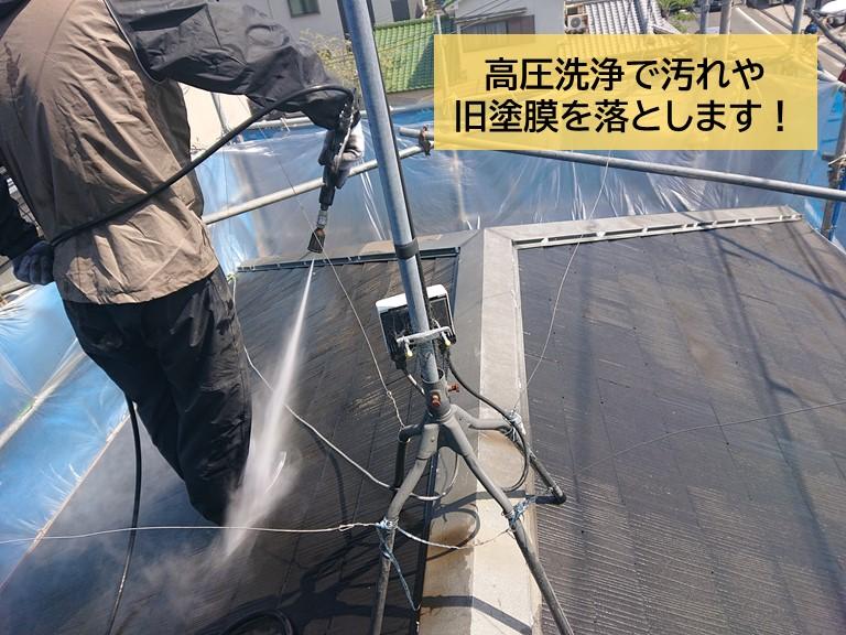 高石市の屋根を高圧洗浄