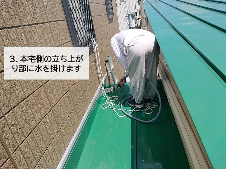 高石市の散水調査3