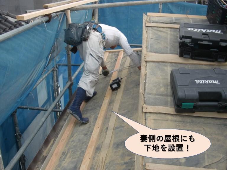 忠岡町の屋根の妻側の屋根にも下地を設置