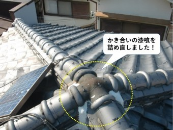 岸和田市のかき合いの漆喰を詰め直しました