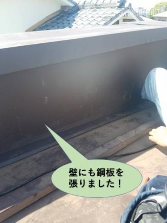 岸和田市のパラペットの壁にも鋼板を張りました