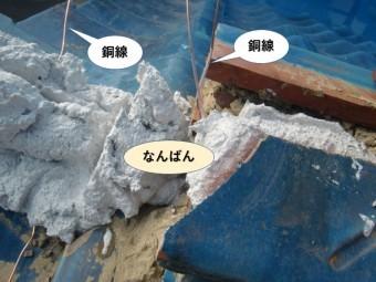 岸和田市の棟に銅線を仕込んでなんばんを載せました