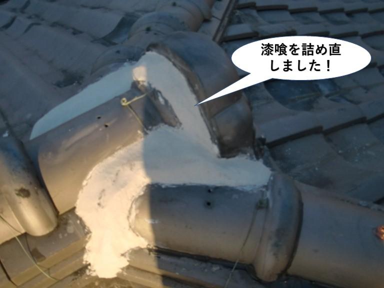 熊取町の鬼瓦の漆喰を詰め直しました