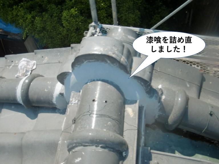 忠岡町の屋根に漆喰を詰め直しました