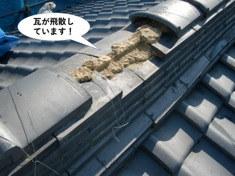 熊取町の瓦が飛散しています