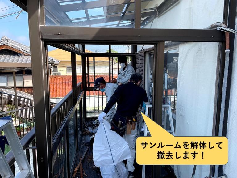 和泉市のサンルームを解体・撤去します