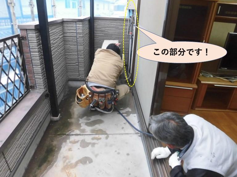 岸和田市の雨の浸入経路